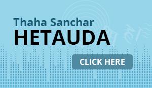 Thaha Sanchar Hetaunda