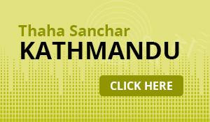 Thaha Sanchar Kathmandu