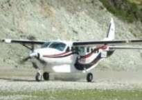 मकालु एयरको कार्गो विमान दुर्घटना,पाईलट र को—पाईलट घाईते