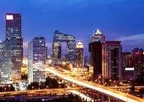 बेईजिङ्ग विश्वमै सबैभन्दा धेरै अरबपति वस्ने शहर
