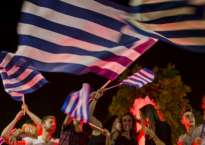 ग्रीसमा अन्तराष्ट्रिय आर्थिक सहायता अस्विकार